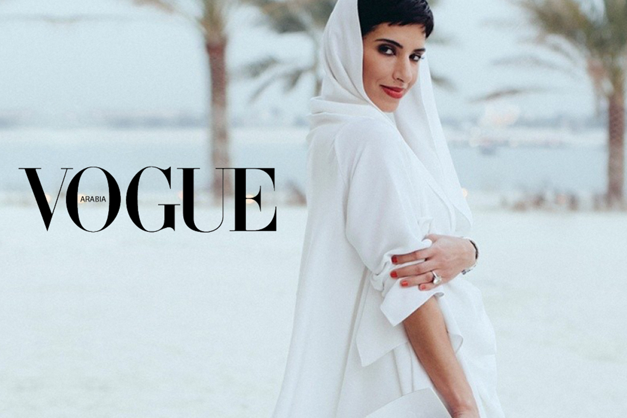 Luxury News: Vogue Arabia's May Issue Is Now Available