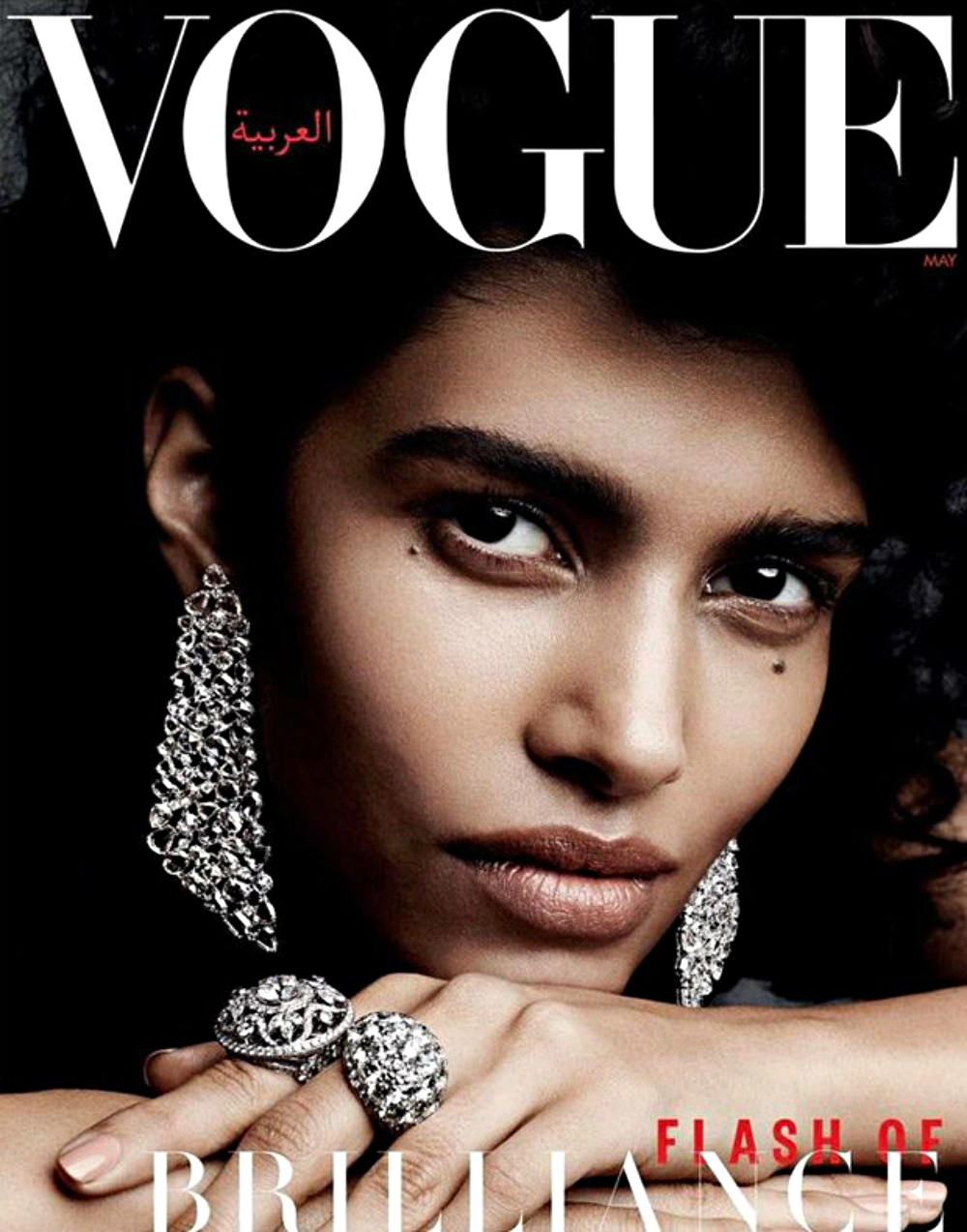 Luxury News: Vogue Arabia's May Issue Is Now Available vogue arabia's may issue Luxury News: Vogue Arabia's May Issue Is Now Available Luxury News Vogue Arabias May Issue Is Now Available
