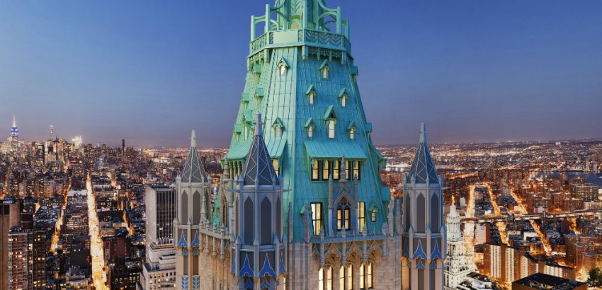 5 Of The Most Eccentric Buildings in New York 01