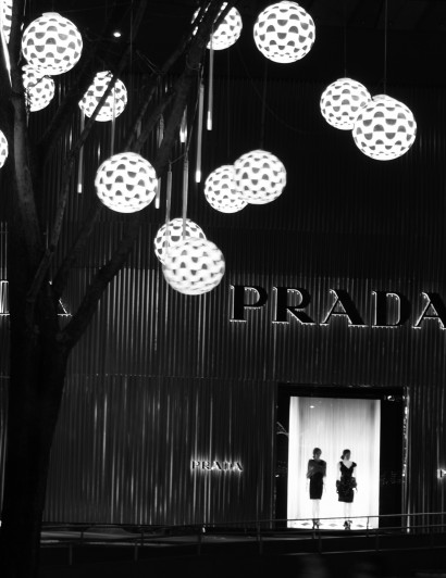 Inspirations from Prada Inspirations from Prada cover 410x532