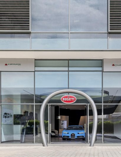 bugatti showroom in dubai Bugatti Showroom in Dubai Happens To Be The Brand's Largest Bugatti Showroom in Dubai Happens to be The worlds Largest 2 410x532