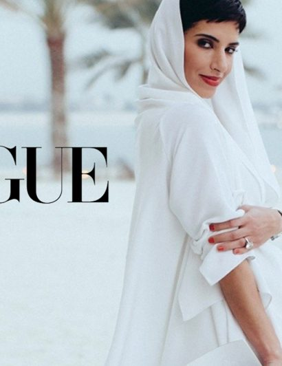 vogue arabia's may issue Luxury News: Vogue Arabia's May Issue Is Now Available Luxury News Vogue Arabias May Issue Is Now Available 1 410x532