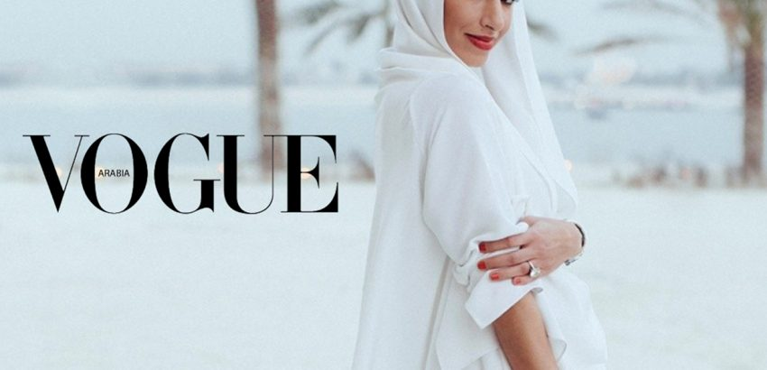 vogue arabia's may issue Luxury News: Vogue Arabia's May Issue Is Now Available Luxury News Vogue Arabias May Issue Is Now Available 1 850x410