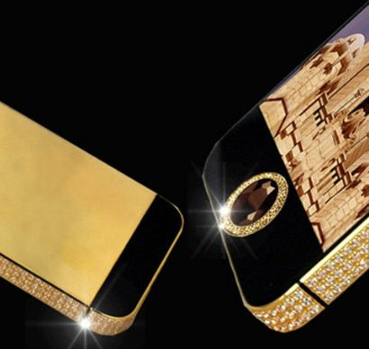The Most Expensive Smartphones in the World 01 Most Expensive Smartphones The Most Expensive Smartphones in the World The Most Expensive Smartphones in the World 01 410x388