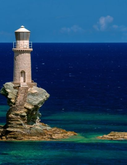 5 Of The Most Beautiful Lighthouses in the World most beautiful lighthouses in the world 5 Of The Most Beautiful Lighthouses In The World Tourlitis Lighthouse Greece 410x532