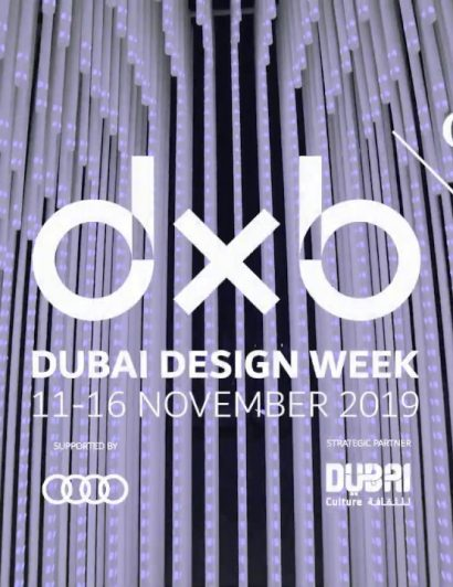 Dubai Design Week dubai design week Dubai Design Week: The largest festival in the Middle East Dubai Design Week 410x532