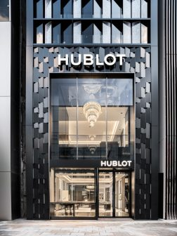 Hublot Opens Its Largest Boutique in Tokyo hublot Hublot Opens Its Largest Boutique in Tokyo HUBLOT boutique Ginza 004 e1590678682719 252x336