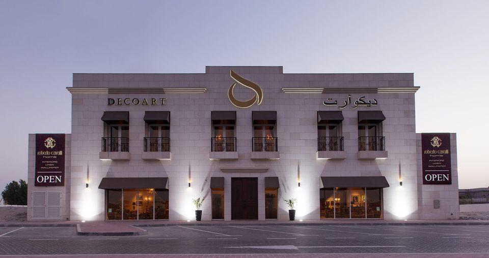 Best Interior Design Showrooms in Dubai best interior design showrooms in dubai Best Interior Design Showrooms in Dubai 11071448 841571402577280 1559557858683800411 o