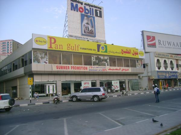 The Best Luxury Showrooms in Sharjah the best luxury showrooms in sharjah The Best Luxury Showrooms in Sharjah 46 big