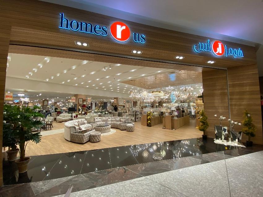 The Best Luxury Showrooms in Sharjah